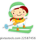 Man mascot is skiing. 22587456