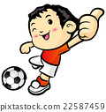 Soccer Player Mascot the best hand gesture. 22587459