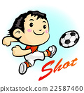 Soccer Player Mascot kicking a powerful shot. 22587460