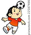 Football players Mascot is heading. 22587466