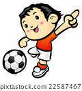 He dribbled the ball towards the goal with speed. 22587467
