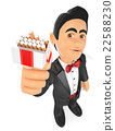 3D Tuxedo man smoking and offering a cigarette 22588230