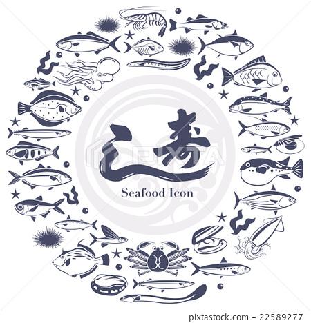 鱼 海鲜 海产品 22589277