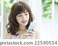 person, female, lady 22590554
