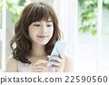 person, female, lady 22590560