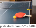 Table tennis or ping pong 22592404