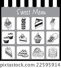 sweet menu monotint 22595914