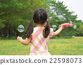 soap bubbles, soap bubble, play 22598073