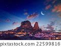 Uchisar castle in Cappadocia 22599816