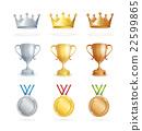 award, set, cup 22599865