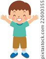 kid, younger, little 22600355