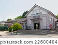前名鐵美濃站車站大樓 22600404