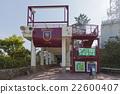 station building, ropeway, transport 22600407