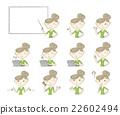 各種姿勢和麵部表情的婦女 22602494
