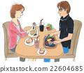 午餐約會婚姻所有者夫婦 22604685