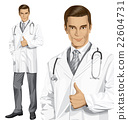 Vector Doctor With Stethoscope 22604731