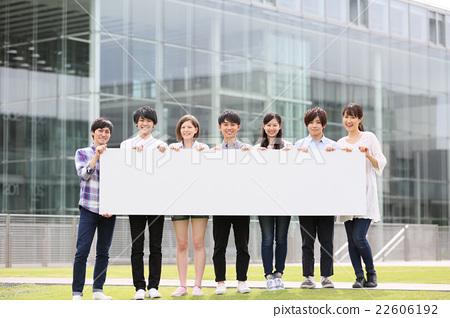 대학생 직업 학생 22606192