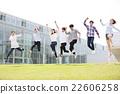 대학생 직업 학생 22606258