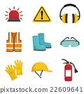 security, helmet, safety 22609641