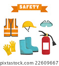 security, helmet, safety 22609667