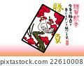 日本纸牌 公鸡 新年贺卡 22610008