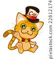絲綢帽子貓茶老虎 22612174