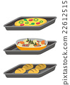 烹飪套裝 22612515