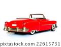 toy, toys, autocar 22615731