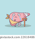 cartoon injured liver with crutch 22616486
