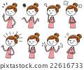 일러스트 소재 : 젊은 여성 감정 변화 22616733
