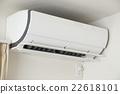 空調 空調器 冷卻器 22618101