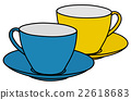 Blue and yellow cups 22618683