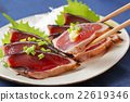 bonito, mince, seared bonito slices 22619346
