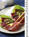 bonito, mince, seared bonito slices 22619391