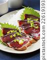 bonito, mince, seared bonito slices 22619393