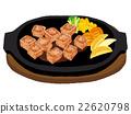 骰子牛排插圖 22620798
