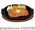 牛排插圖 22620799