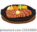牛排插圖 22620800