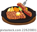 Steak illustrations 22620801