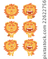 石狮子 一组 变体 22622756