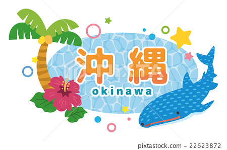 Okinawa Hibiscus Whale Shark Stock Illustration