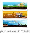 gardening, farming, agriculture 22624875