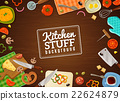 kitchen, culinary, cooking 22624879