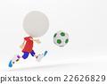 เด็กชายฟุตบอล 22626829