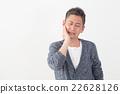 컨디션 불량의 남자 22628126
