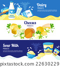 Milk And Cheese Horizontal Banners 22630229