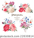 Set vintage floral vector bouquet of peonies 22630814