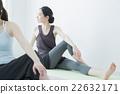 瑜伽 瑜珈 人 22632171