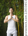 Chinese man doing Tai Chi outdoors. 22633653