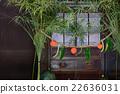 bon festival, Winter Cherry, sacred straw ropes 22636031